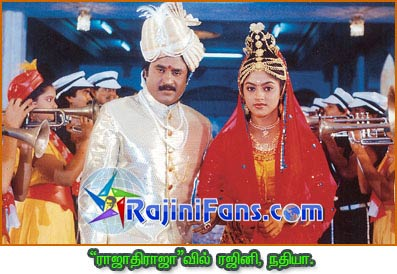 Super Star Rajinikanth Pictures 31