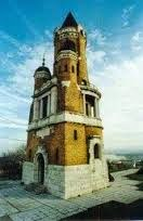 Monument Gardosh, Zemun Belgrade