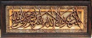 kandungan al quran