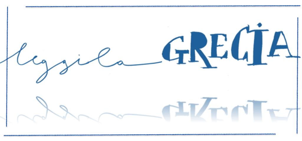 Consigli di letteratura greca su: