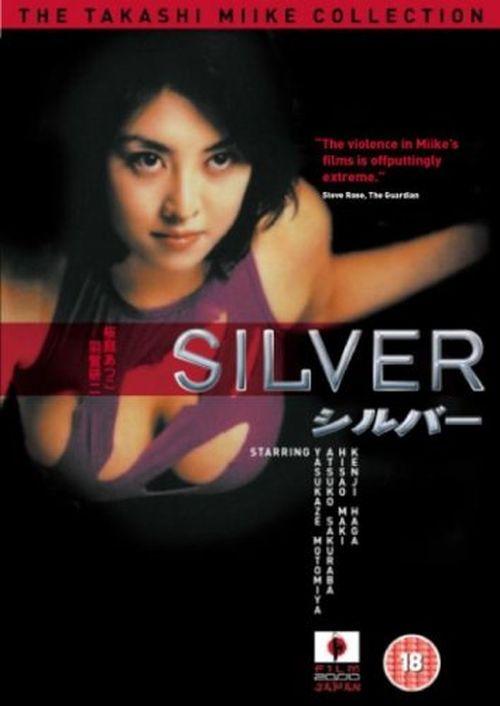 Silver – shirubaa 1999