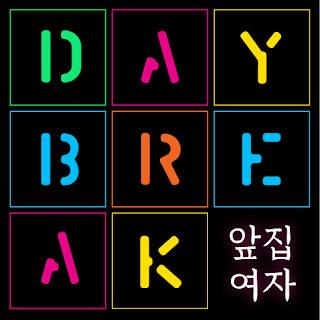 Daybreak (데이브레이크) - 앞집여자 (Young Women)
