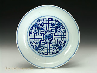 Estate Collection Chinese Porcelain