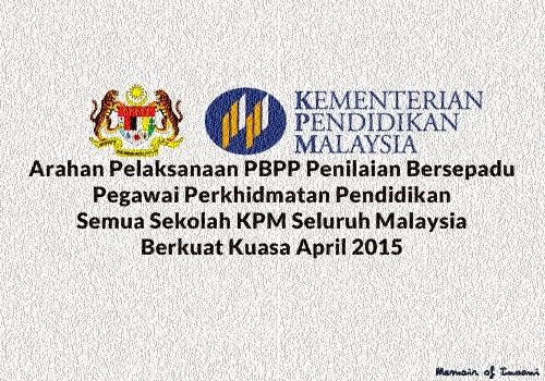 Pelaksanaan PBPP April 2015 Sekolah Seluruh Malaysia