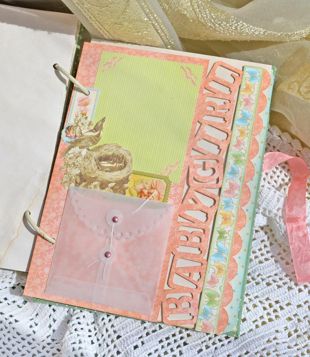 мамин дневник, на рождение