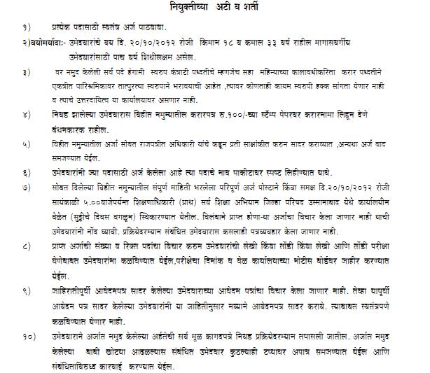 thesis on sarva shiksha abhiyan