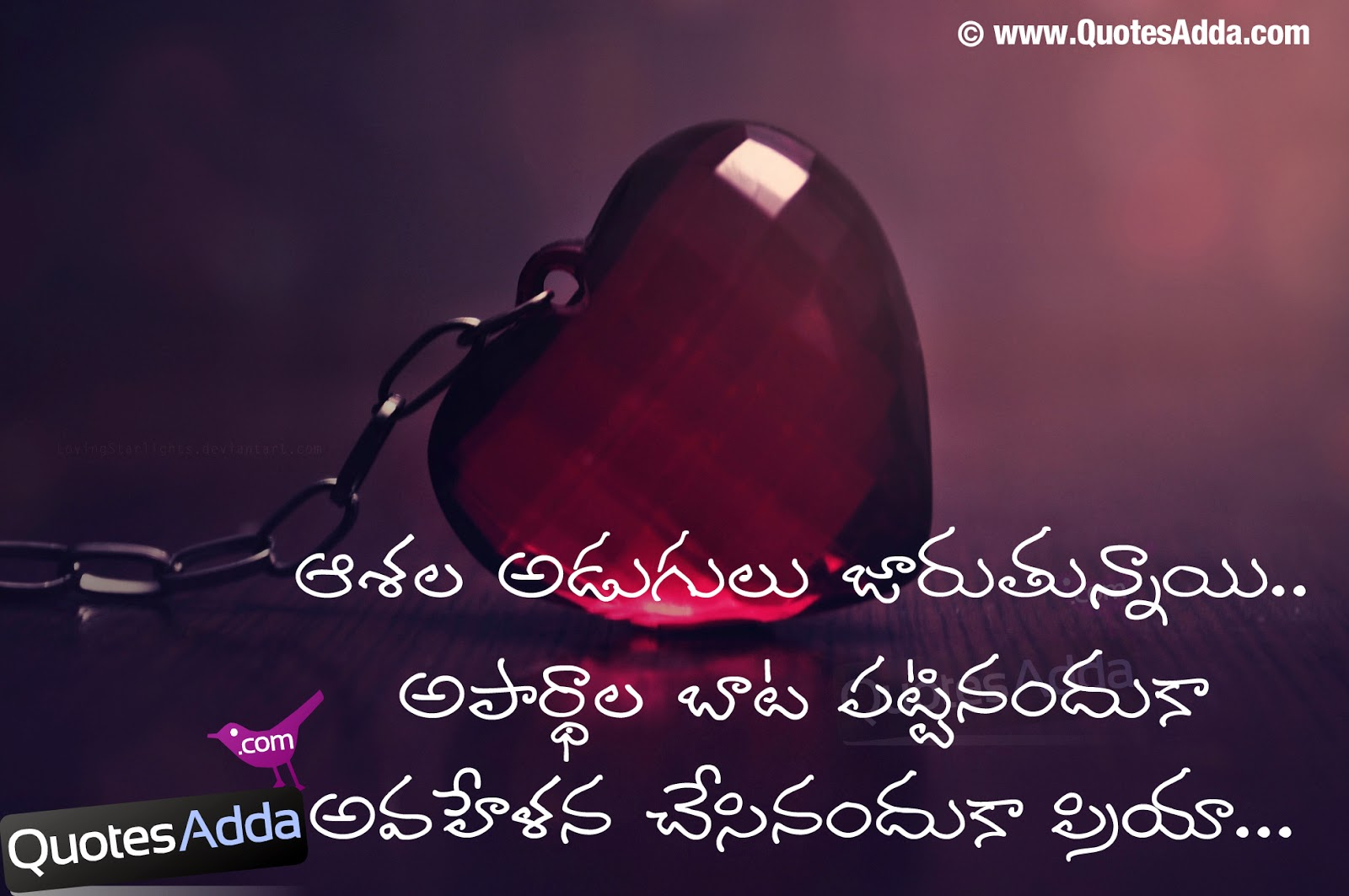 Sad Quotes About Love In Telugu : Love Failure Alone Sad Quotes in Telugu QuotesAdda.com Telugu ...
