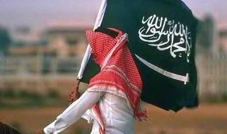 Arab Saudi - 11 Negara Yang Tidak Pernah Dijajah Oleh Negara Lain
