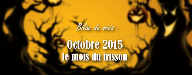 bilan-mois-lecture-halloween-octobre-2015