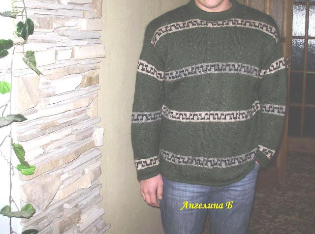 вязание спицами, мои работы, мужской свитер