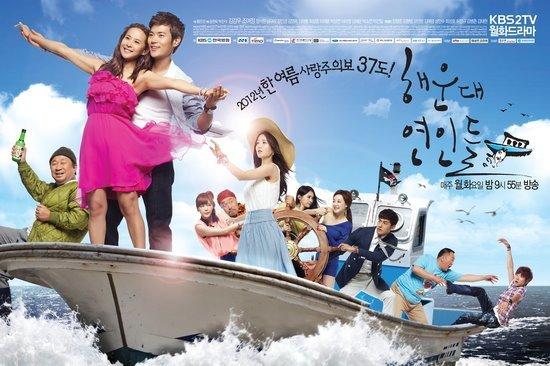 Haeundae Lovers / 2012 / G�ney Kore / Online �zle