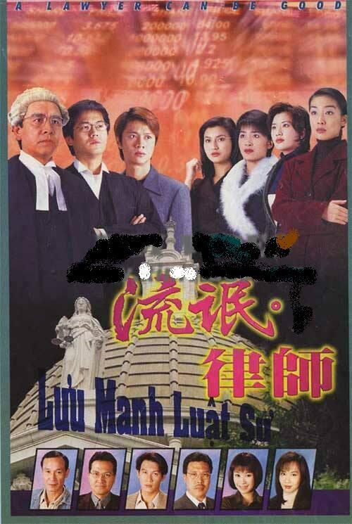 Luật Sư Lưu Manh - A Lawyer Can Be Good (1998) - THVL1 Online - (23/23)