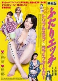 Vợ Chồng Mới Cưới, Phim Sex Online, Xem Sex Online, Phim Loan Luan, Phim Sex Le