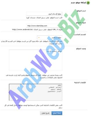 حصريا الاداة الربحية الرائعة arab***Business 3.png