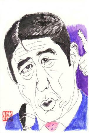 爺婆の絵手紙日記: 似顔絵 安倍 晋三 さん、安倍 昭恵 さん