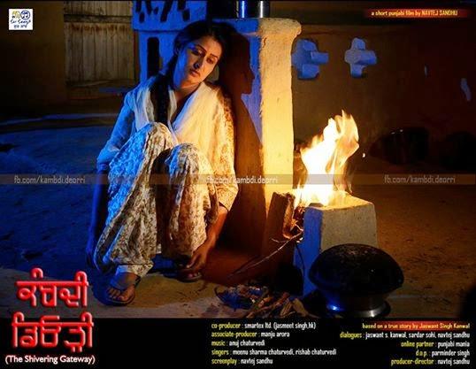 Sardar Sohi,Navtej Sandhu