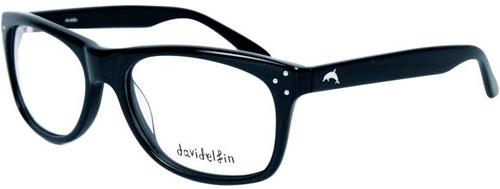 gafas de vista 2012