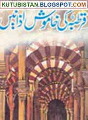 Qartaba Ki Khamosh Azanain pdf