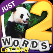 just 2 words 279