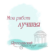 """Итоги скрап-экскурсии """"Жостово"""""""