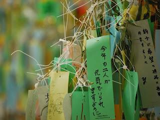 Come and sing along tanabata matsuri festival das estrelas