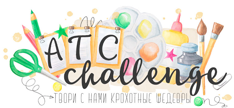 ATC-challenge