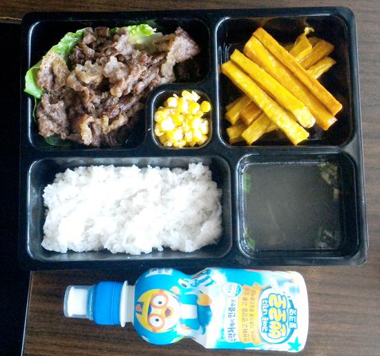 Bulgogi Brothers Kiddie Meal Sweet Beef Bulgogi