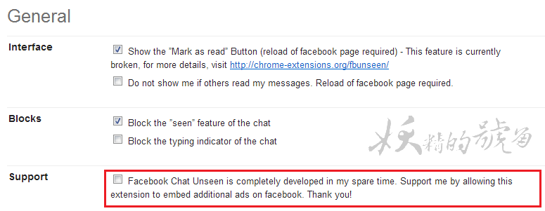 7 - [Chrome] Facebook Unseen 讓你已讀不必回!