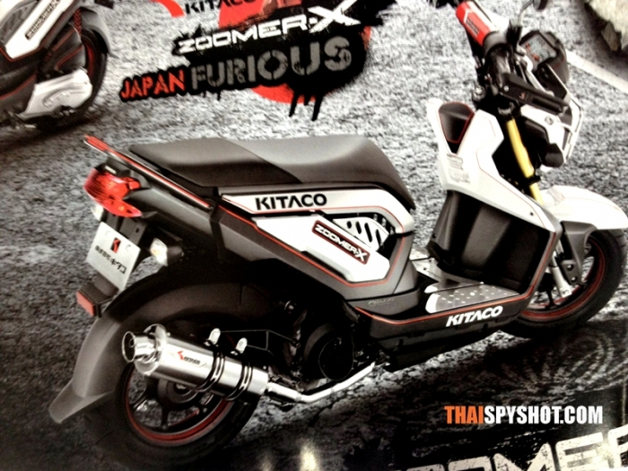 Racing Steel Muffler, Yamaha Jupiter MX 135 LC title=