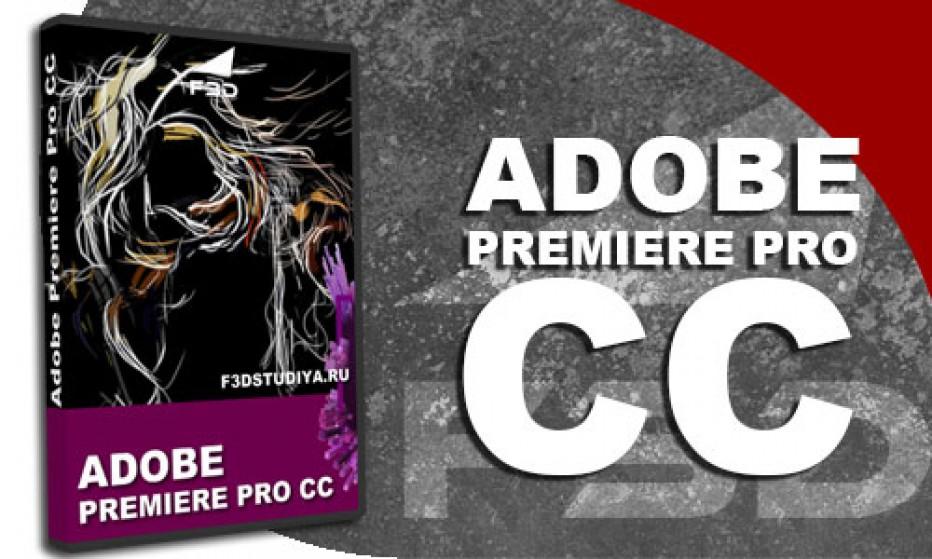 adobe premiere cs6 mac torrent