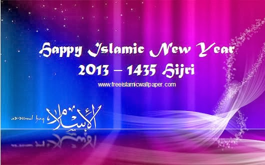 Islamic New Year 2013 1435 H