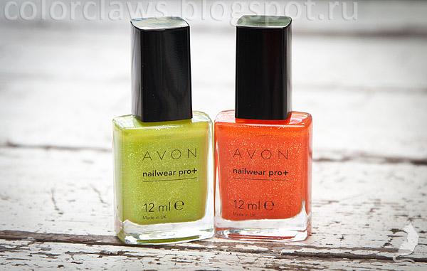 Avon Mandarin Magic + Divine Lime