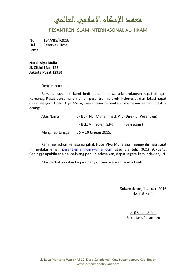 Contoh Surat Pemesanan Hotel - Brankas Arsip