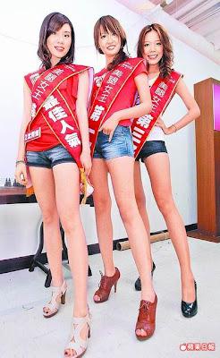 高雄 美腿女王 112公分 黃羚榕:高雄靚夏美腿女王選拔冠軍腿長112公分的黃羚榕