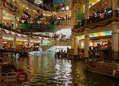 http://3.bp.blogspot.com/-Ty3Z2RY0tgo/Tgh_tm4RpHI/AAAAAAAAAIA/jMpXyiNBa7w/s1600/Mines-Shopping-Mall_Index.jpg