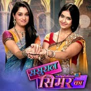 http://itv55.blogspot.com/2015/06/sasural-simar-ka-25th-june-2015-full.html