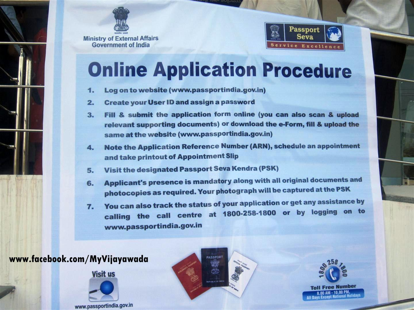 Vijayawada Passport Office & Application Procedure