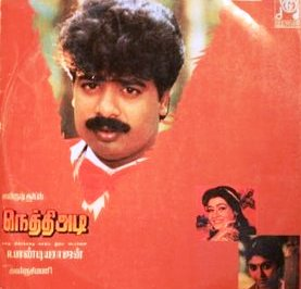 Watch Nethiyadi (1989) Tamil Movie Online