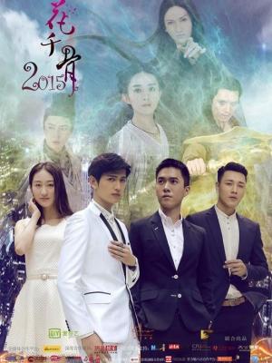 Phim Hoa Thiên Cốt Hậu Truyện-The Journey of Flower