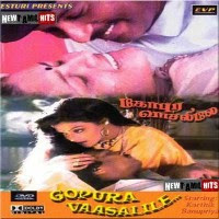 Gopura Vasalile 1991 Tamil Movie Watch Online