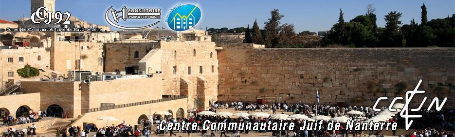 Centre Communautaire Juif de Nanterre