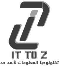 IT to Z - تكنولوجيا المعلومات لأبعد حد