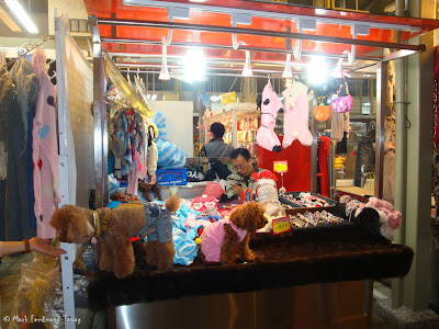 Shilin Night Market Taipei Photo 9