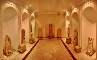 Uşak Arkeoloji Müzesi