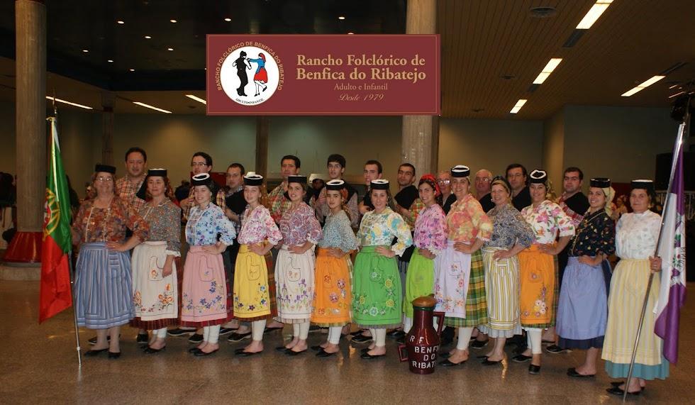 Rancho Folclórico de Benfica do Ribatejo - Portugal