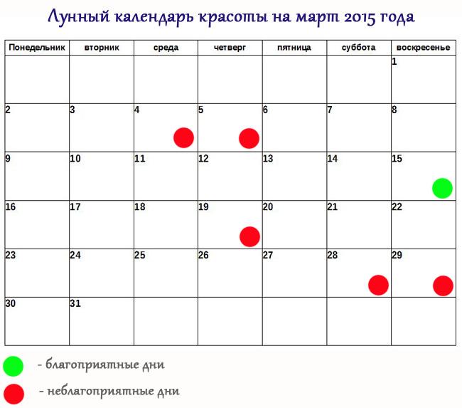 Заказать свой календарь на 2017 год