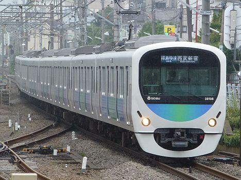 西武新宿線 拝島快速 西武新宿行き6 30000系(廃止)