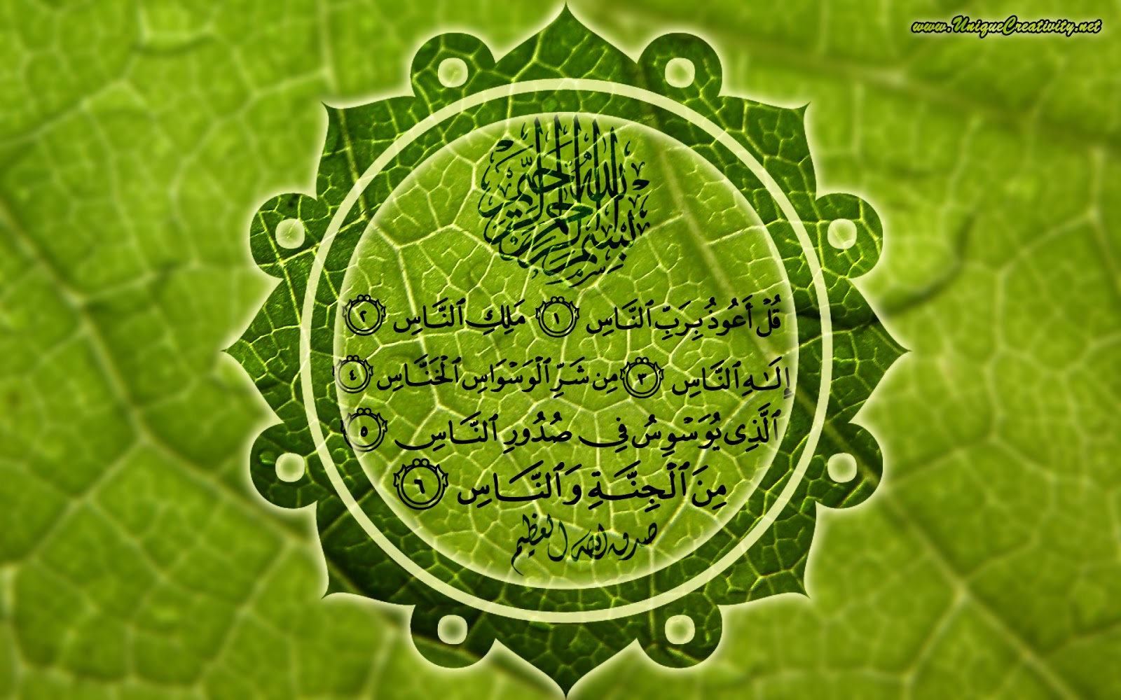 Computer Wallpapers Latest Islamic Pictures Hd Islamic Pictures