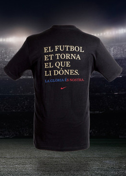 camiseta FC Barcelona campeones champions 2011