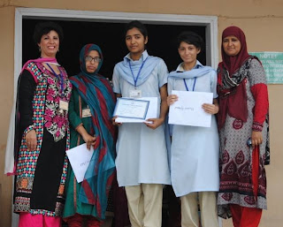 dawood public school - annual result 2013